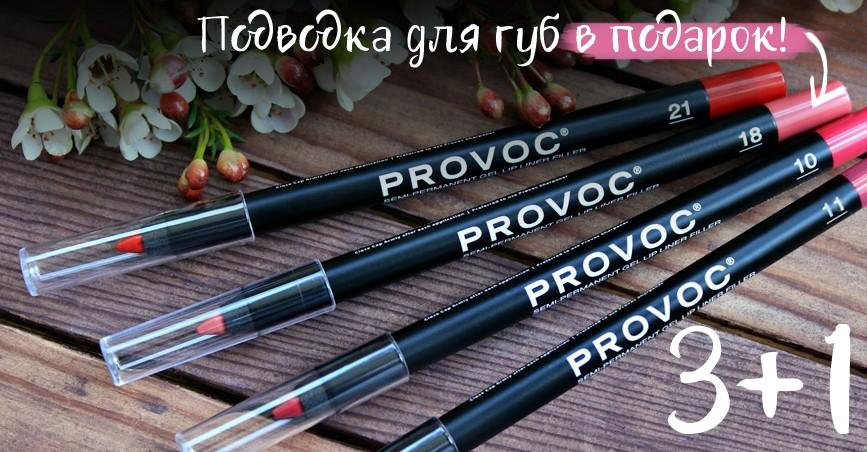 Provoc 3+1
