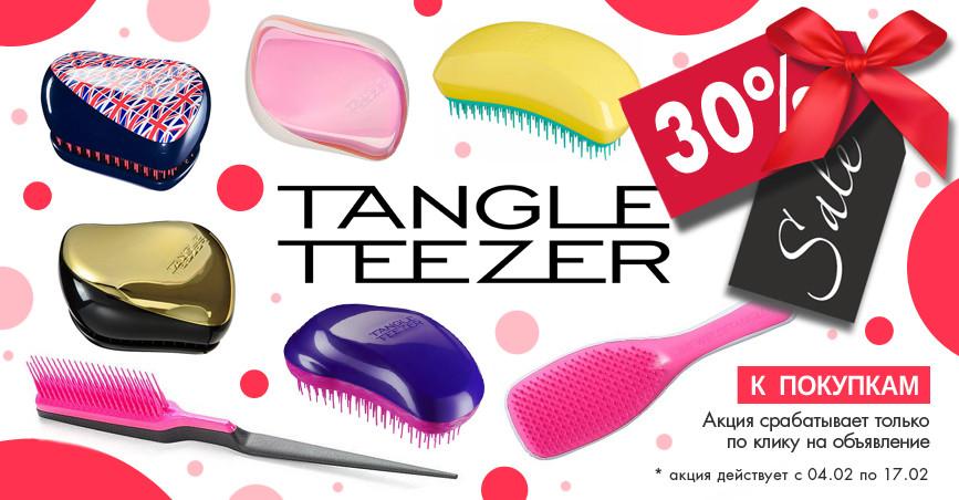 Скидка на все расчески Tangle Teezer