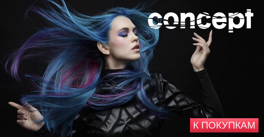 Анонс новая марка CONCEPT