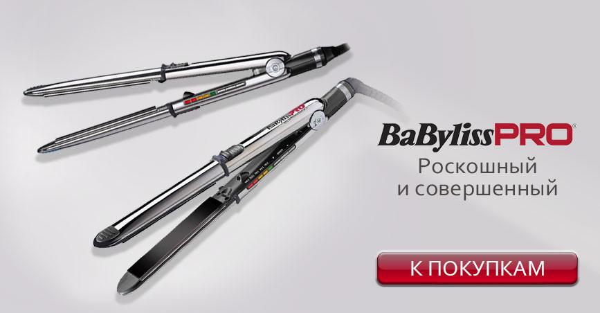 Роскошный и совершенный BaByliss Pro Elipsis3000 - BaByliss Pro Elipsis3100