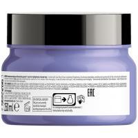 Маска L'Oreal Professionnel Serie Expert Blondifier Gloss для сияния осветленных и мелированных волос, 250 мл