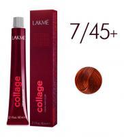 Крем-краска перманентная LAKME COLLAGE, 7/45+ средний блондин интенсивный медно-махагоновый, 60 мл