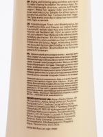 Лосьон-спрей Forme Essentials Setting Lotion для укладки волос, 250 мл