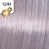 Крем-краска стойкая Wella Professionals Koleston Perfect ME + для волос, 12/81 Белое золото