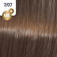 Крем-краска стойкая Wella Professionals Koleston Perfect ME + для волос, 7/07 Олива