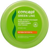 Крем Concept Green Line препятствующий выпадению и активирующий рост волос, 300 мл