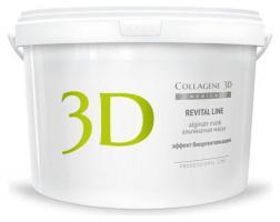 Альгинатная маска Medical Collagene 3D Revital Line для лица и тела с протеинами икры, 1200 г