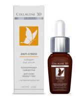 Сыворотка Medical Collagene 3D Anti-Stress для глаз для уставшей кожи, 10 мл