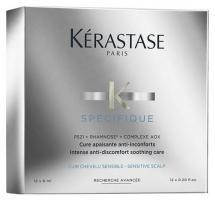 Курс интенсивный Kerastase Specifique Cure Apaisant для предотвращения чувствительности кожи головы, 12 х 6 мл