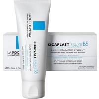 Бальзам La Roche-Posay Cicaplast B5 для чувствительной кожи, 40 мл