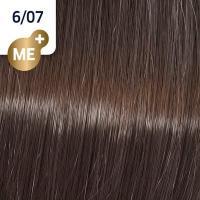 Крем-краска стойкая Wella Professionals Koleston Perfect ME + для волос, 6/07 Кипарис