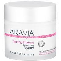 Крем питательный цветочный Aravia Organic для тела, 300 мл