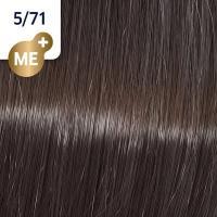 Крем-краска стойкая Wella Professionals Koleston Perfect ME + для волос, 5/71 Грильяж
