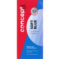 Порошок Concept Profy Touch Soft Blue для осветления волос, 30 г