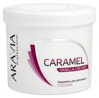 Карамель Aravia Professional для депиляции, ванильно-сливочная, плотной консистенции, 750 г