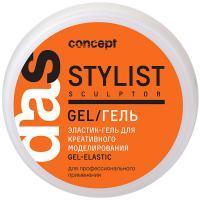 Эластик-гель Concept Stylist sculptor для креативного моделирования волос, 85 мл