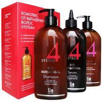Комплекс макси System 4 от выпадения волос, маска, 500 мл + сыворотка, 500 мл + шампунь, 500 мл