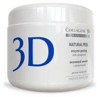 Пилинг Medical Collagene 3D с коллагеназой Natural Peel, 150 г