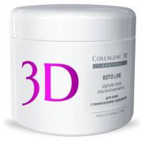 Альгинатная маска Medical Collagene 3D Boto Line для лица и тела с аргирелином, 200 г