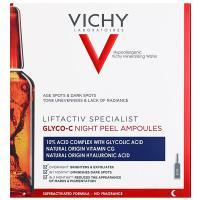Сыворотка-пилинг ночного действия Vichy Liftactiv Specialist Glyco-C в ампулах, 10 шт