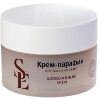 Крем-парафин Start Epil Шоколадный крем, 150 мл