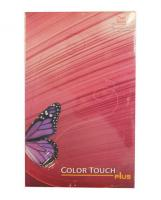 Карта цветов Wella Professionals Color Touch Plus Color chart