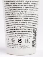 Сыворотка DS Hair Serum для сухих и поврежденных волос, без отдушек, в подарочной упаковке, 50 мл