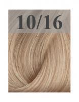 Краска для волос без аммиака SensiDO Absolute No.10/16, очень очень светлый пепельный фиолетовый блонд, 60 мл