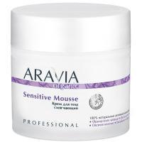 Крем смягчающий Aravia Organic для тела, 300 мл