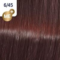 Крем-краска стойкая Wella Professionals Koleston Perfect ME + для волос, 6/45 Темно-красный гранат