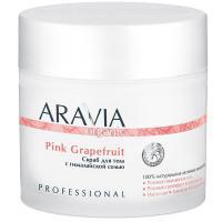 Скраб Aravia Organic с гималайской солью, для тела, 300 мл
