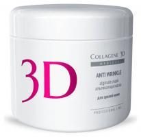 Альгинатная маска Medical Collagene 3D Anti Wrinkle для лица и тела с экстрактом спирулины, 200 г