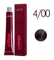 Крем-краска перманентная LAKME COLLAGE, 4/00 средний шатен, 60 мл