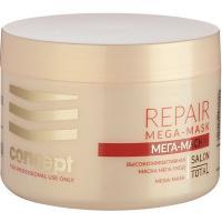 Маска Concept Salon Total Repair Mega-Mask для слабых и поврежденных волос, 500 мл