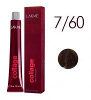 Крем-краска перманентная LAKME COLLAGE, 7/60 средний блондин коричневый, 60 мл