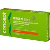 Лосьон восстанавливающий Concept Green Line против выпадения волос, 10х10 мл