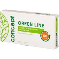 Бустер Concept Green Line с кератиновым экстрактом для волос, 10х10 мл
