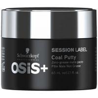 Глина матирующая Schwarzkopf professional OSiS+ Session Label Coal Putty, 65 мл