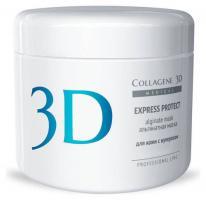 Альгинатная маска Medical Collagene 3D Express Protect для лица и тела с экстрактом виноградных косточек, 200 г