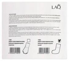 Набор LAQ для парафинотерапии (носки)