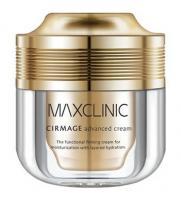 Крем Maxclinic Advancer Cream для борьбы с морщинами, 50 г