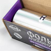 Фольга алюминиевая Aviora для парикмахерских работ, в коробке с ножом, 16 мкм, 12 см х 100 м