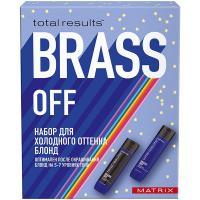 Набор Matrix Total Results Color Obsessed Brass Off для создания холодного блонда, 300 мл + 300 мл