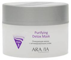 Маска очищающая ARAVIA Professional с активированным углём Purifying Detox Mask, 150 мл