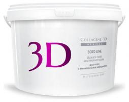 Альгинатная маска Medical Collagene 3D Boto Line для лица и тела с аргирелином, 1200 г