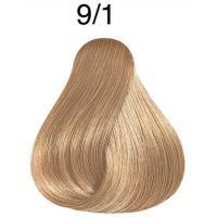 Крем-краска стойкая Londa Color для волос, очень светлый блонд пепельный 9/1