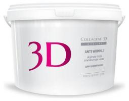 Альгинатная маска Medical Collagene 3D Anti Wrinkle для лица и тела с экстрактом спирулины, 1200 г