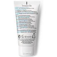 Крем питательный La Roche-Posay Nutritic Intense для глубокого восстановления кожи, 50 мл
