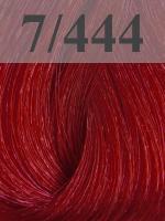 Краска SensiDO Cream Color для волос, No.7/444 яркий средне-красный, 60 мл