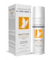 Крем ночной Medical Collagene 3D Beauty Skin для лица, 30 мл